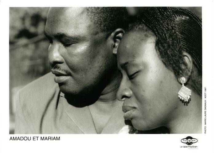Le Couple Aveugle du Mali aux Rencontres Trans Musicales de Rennes (1997)   Association Trans Musicales